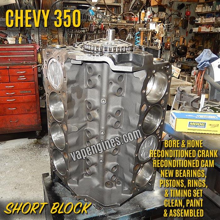 Chevy 350 Remanufactured Short Block Engine