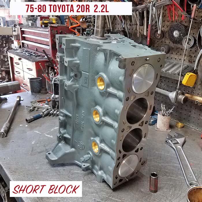 Remanufactured Toyota 20R Short Block Engine