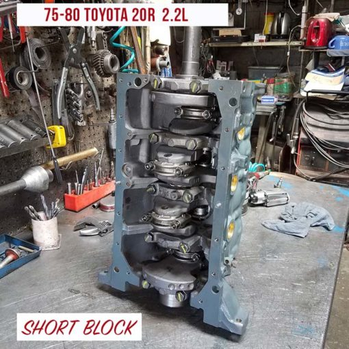 75-80 Toyota 20R Short Block Engine Sale