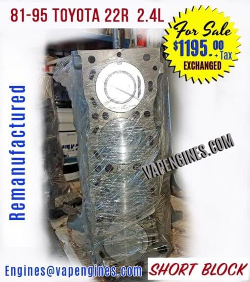 Toyota 22R short Block Engine for sale