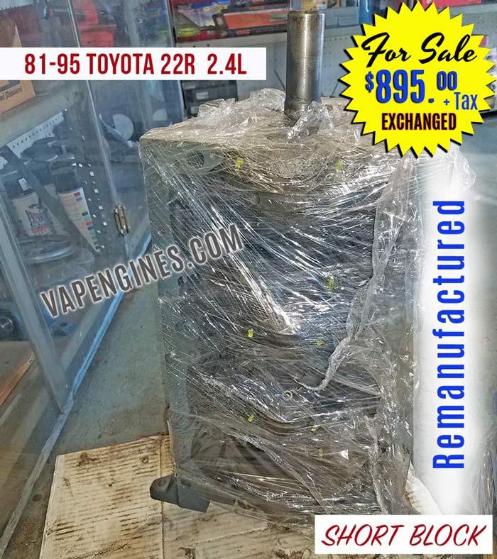Remanufactured 81-95 Toyota 22R 2 4L Short Block Engine for Sale
