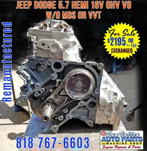 Chrysler Dodge 5.7 remanufactured engine for sale