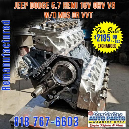 product Remanufactured Rebuilt Dodge 5.7 Hemi Engine for Sale