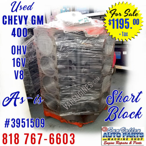 Used Chevy 400-casting 3951509