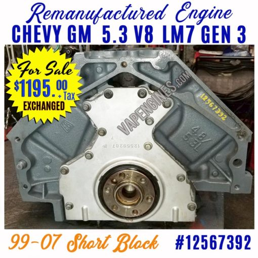 Rebuilt Chevy GM 5.3 V8 Short Block for Sale