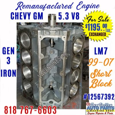 99-07 Rebuilt Chevy GM 5.3 V8 Short Block for Sale