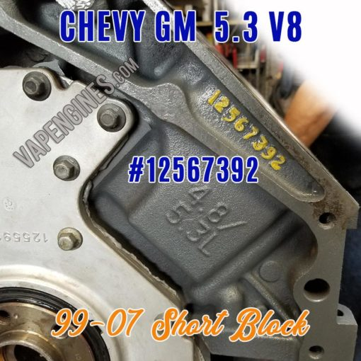 Rebuilt Chevy GM 5.3 #12567392