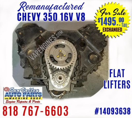 Reman Chevrolet 350 Engine for sale