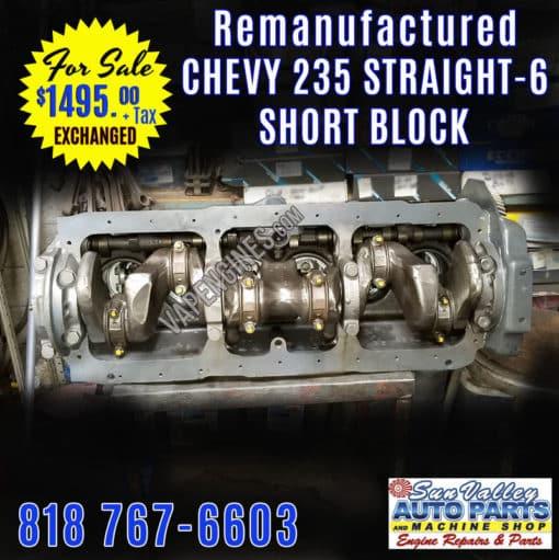 Chevy 235 Remanufactured Short Block Engine
