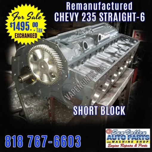 Rebuilt GM Chevy 235 Short Block engine