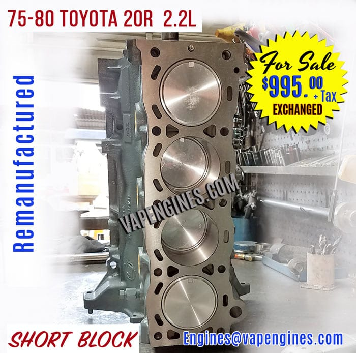 Remanufactured 75-80 Toyota 20R 2.2L Engine for sale