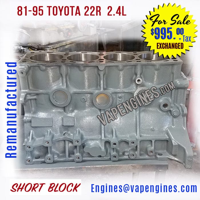 Remanufactured Toyota 22R Short Block Engine