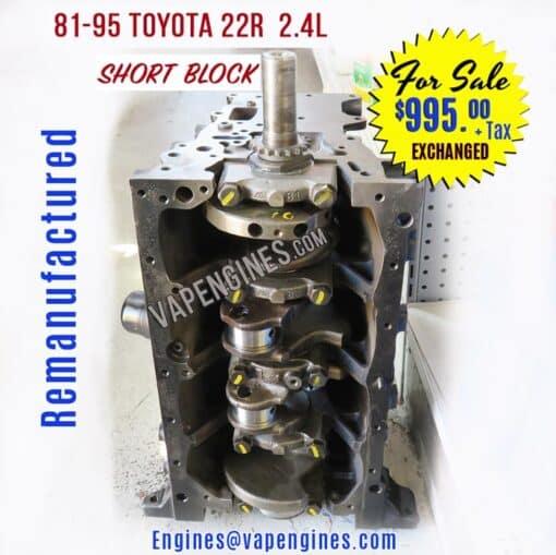 Rebuilt 22R Toyota Engine Short Block
